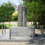 8.日本人街跡写真