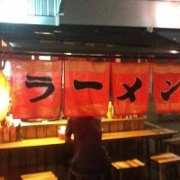 日本式ラーメン
