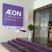 Quartier cineart aeon theater
